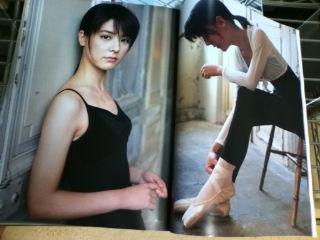 藤井美菜の画像 p1_1